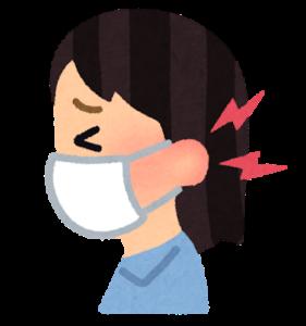 mask_itai